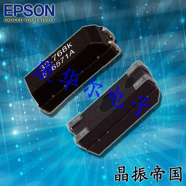爱普生晶振,贴片晶振,MC-406晶振