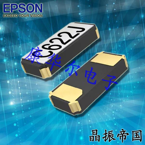 爱普生晶振,贴片晶振,FC-135晶振