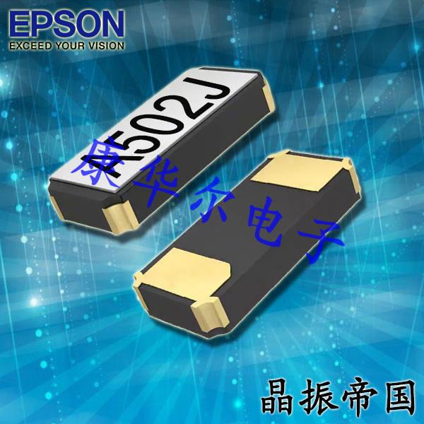 爱普生晶振,贴片晶振,FC-145晶振