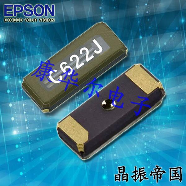 爱普生晶振,贴片晶振,FC-255晶振