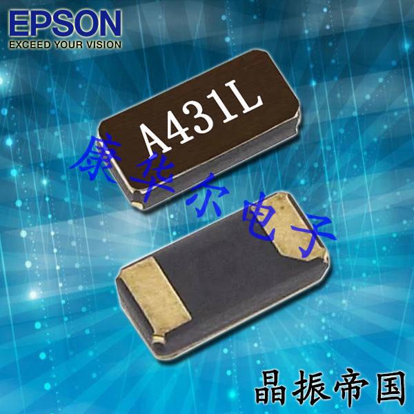 爱普生晶振,贴片晶振,FC1610AN晶振