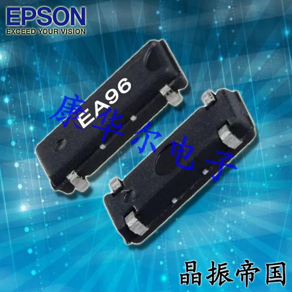 爱普生晶振,贴片晶振,MC-156晶振