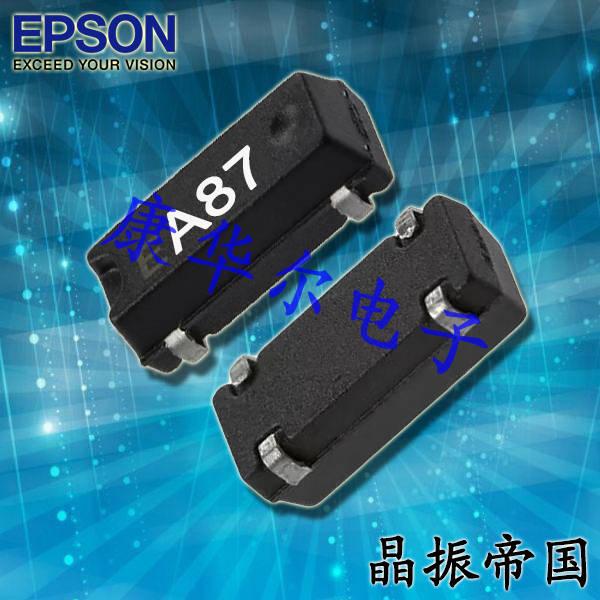 爱普生晶振,贴片晶振,MC-206晶振