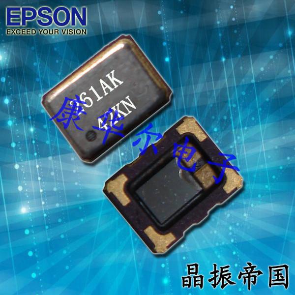 爱普生晶振,温补晶振,TG-5035CE晶振