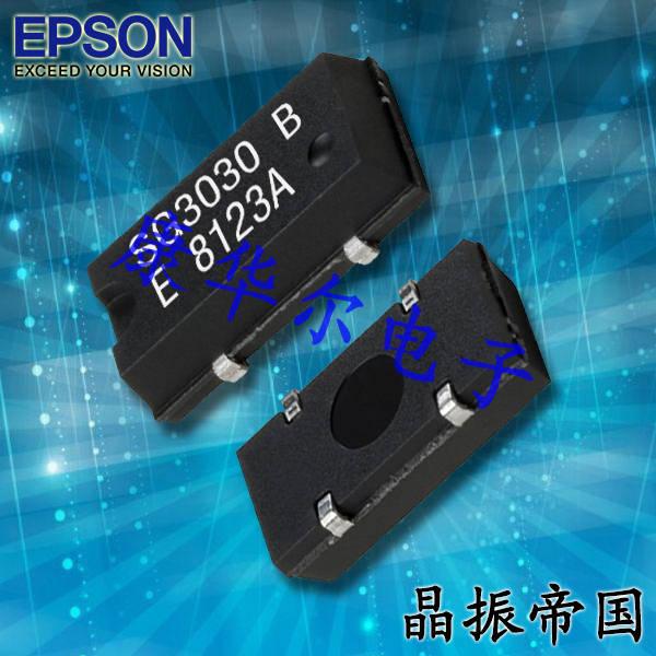 爱普生晶振,SPXO晶振,SG-3030JF晶振