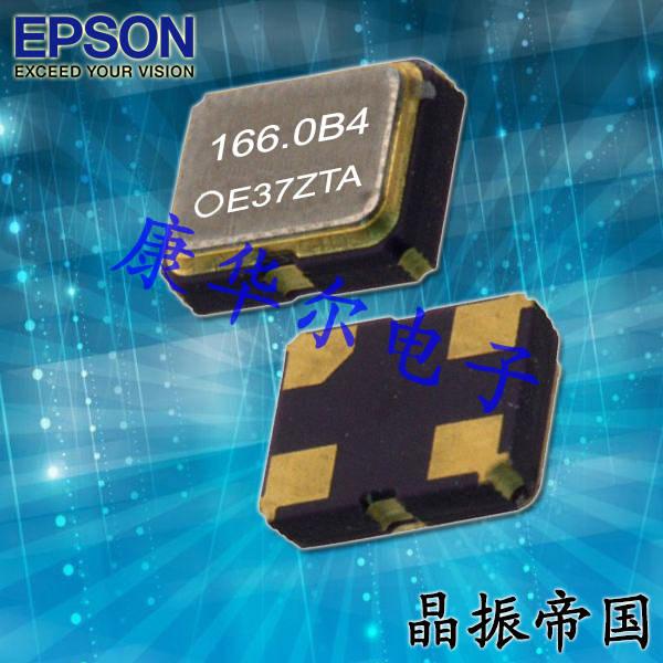 爱普生晶振,SPXO晶振,SG-8003CE晶振