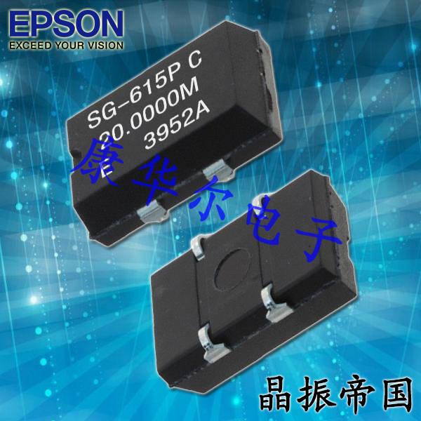 爱普生晶振,SPXO晶振,SG-9001LB晶振