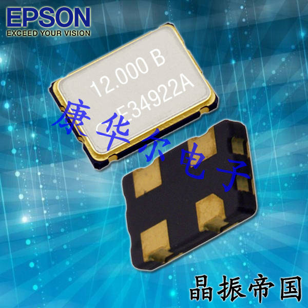 爱普生晶振,SPXO晶振,XG-1000CA晶振