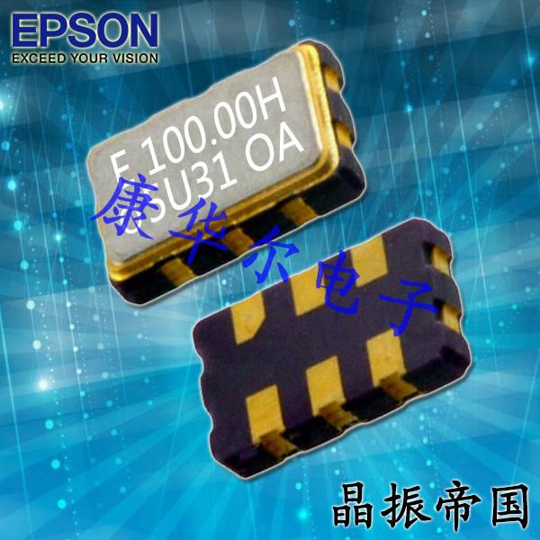 爱普生晶振,SPXO晶振,XG-2123CA晶振