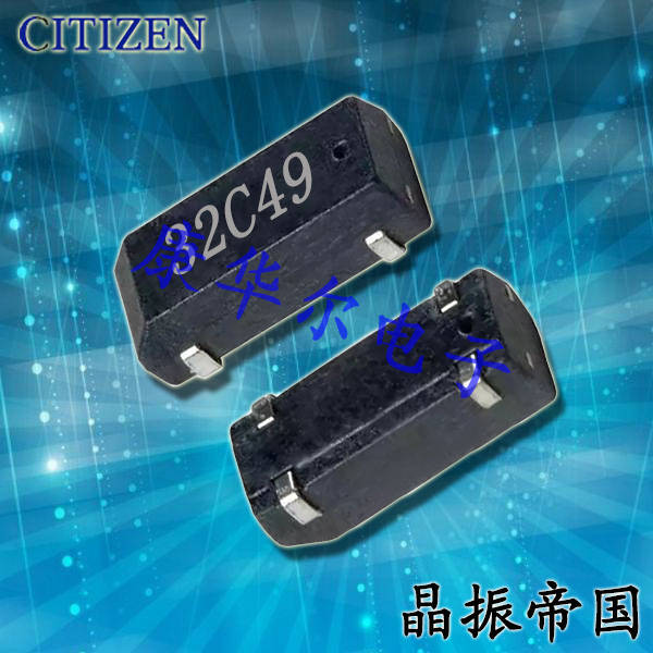 西铁城晶振,贴片晶振,CM250S晶振,CM250S-76.800KAZF-UT晶振