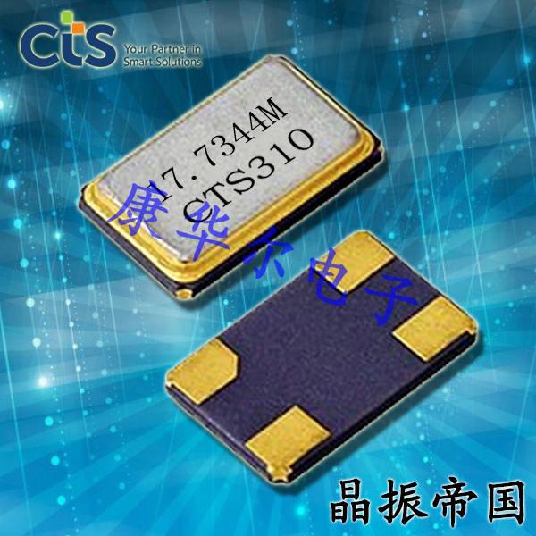 CTS晶振,石英晶振,406晶振