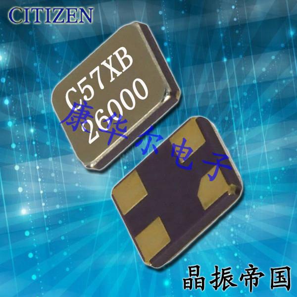 西铁城晶振,石英晶振,CS325S晶振