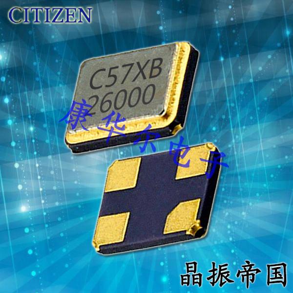 西铁城晶振,有源晶振,CSX-325P晶振