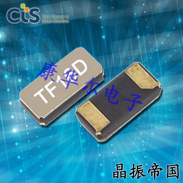 CTS晶振,石英晶振,TF415晶振