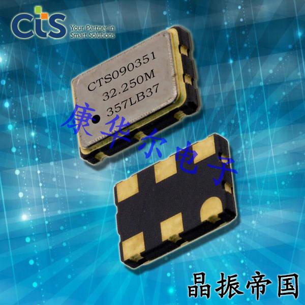 CTS晶振,压控晶振,377晶振