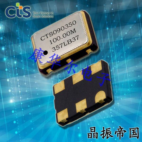 CTS晶振,压控晶振,375晶振