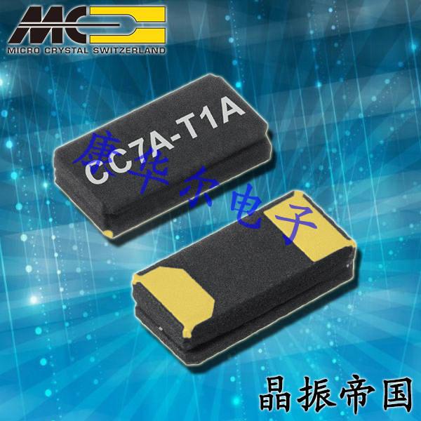 微晶晶振,石英晶振,CC4V-T1A晶振