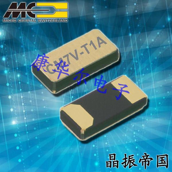 微晶晶振,石英晶振,CC7V-T1A晶振