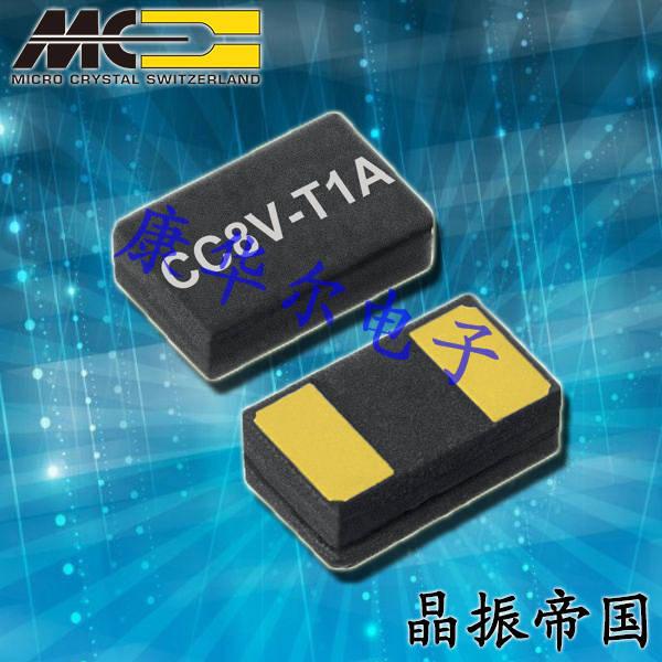 微晶晶振,石英晶振,CC8V-T1A晶振