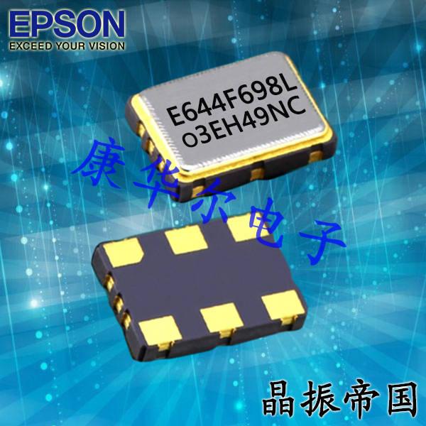 爱普生晶振,可编程晶振,SG-8503CA晶振