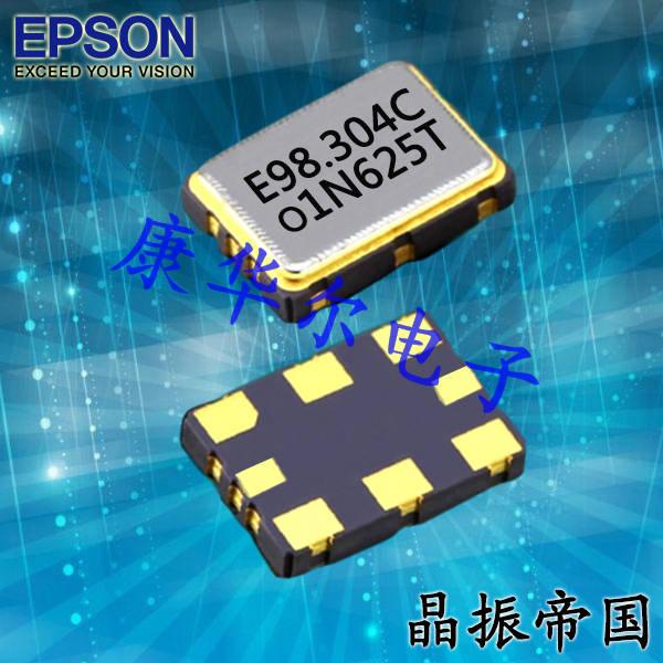 爱普生晶振,可编程晶振,SG-8504CA晶振