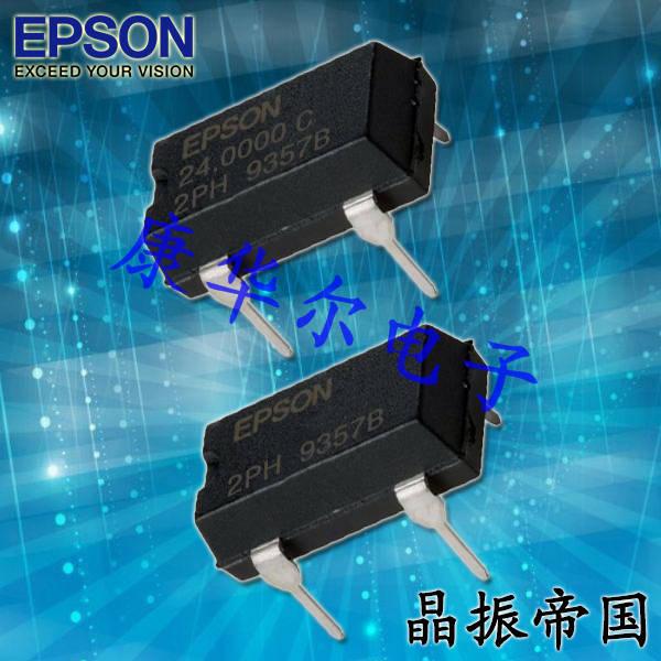 爱普生晶振,可编程晶振,SG-8002DC晶振