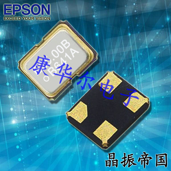 爱普生晶振,可编程晶振,SG-9101CGA晶振
