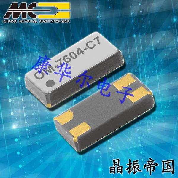 微晶晶振,有源晶振,OV-7604-C7晶振