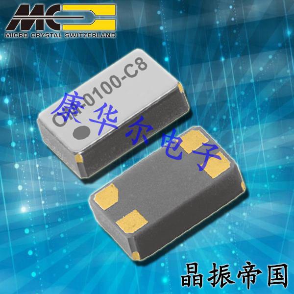微晶晶振,有源晶振,OV-7605-C8晶振