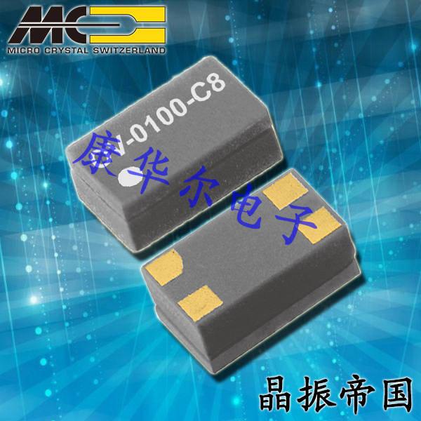 微晶晶振,有源晶振,OM-0100-C8晶振