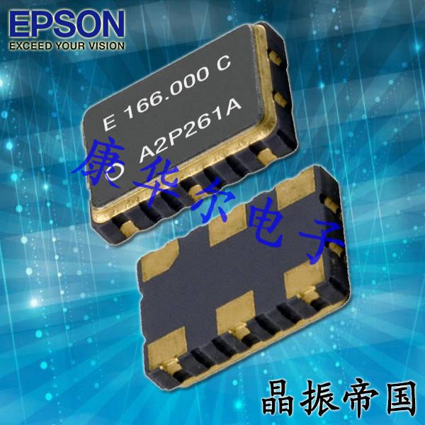 爱普生晶振,有源晶振,SG3225EAN晶振
