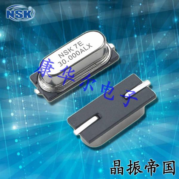 NSK晶振,贴片晶振,NXE-AHF晶振,49SMD晶振