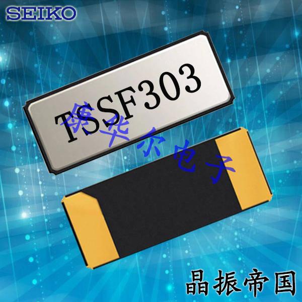 精工晶振,贴片晶振,SC-32T石英无源晶振
