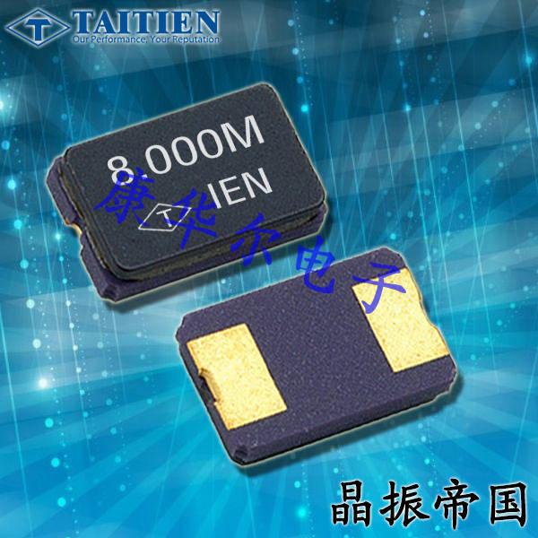 泰艺晶振,贴片晶振,XQ晶振,8045晶振