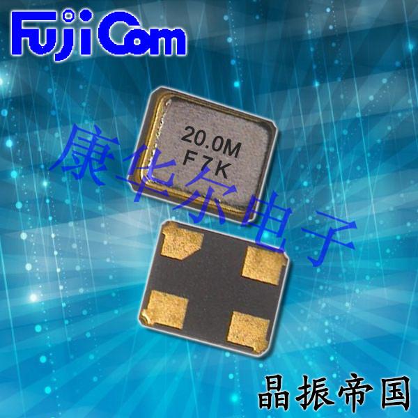 富士晶振,贴片晶振,FSX-1M晶振,石英晶振
