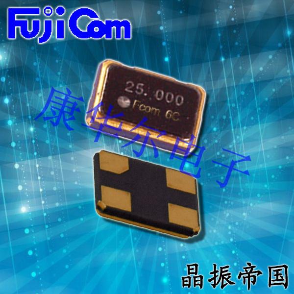 富士晶振,贴片晶振,FSX-5M晶振,金属面晶振