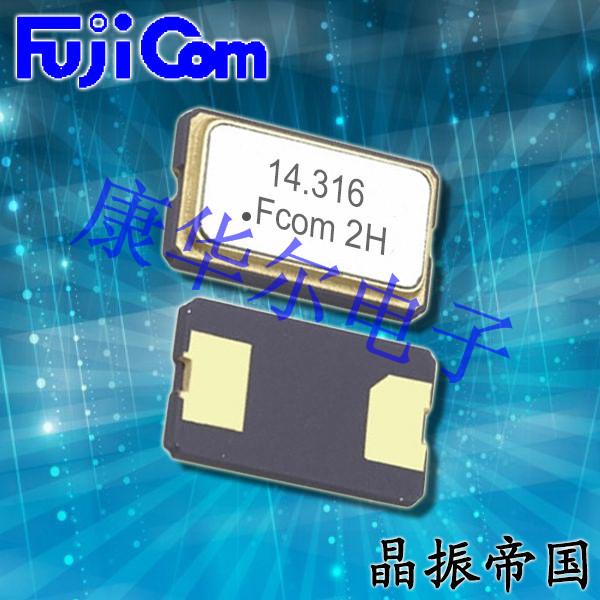 富士晶振,贴片晶振,FSX-6M2晶振,金属面贴片晶振