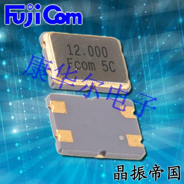 富士晶振,贴片晶振,FSX-7M晶振,7050晶振