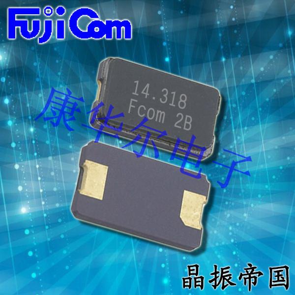 富士晶振,贴片晶振,FSX-8L晶振,8045晶振