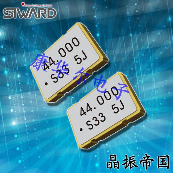 希华晶振,有源晶振,SPO-5032B晶振,1MHZ贴片晶振