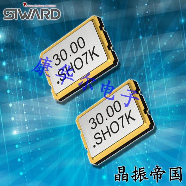希华晶振,压控晶振,SCV-3225石英金属面晶振