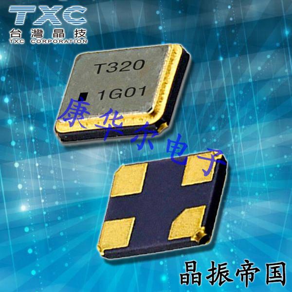 TXC晶振,贴片晶振,7M晶振,7M10072001晶振
