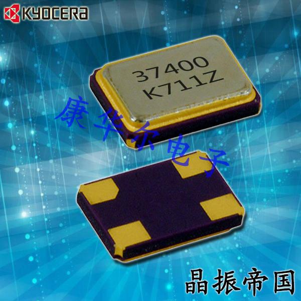 京瓷晶振,CX3225SB晶振,CX3225SB48000X0WSBCC谐振器