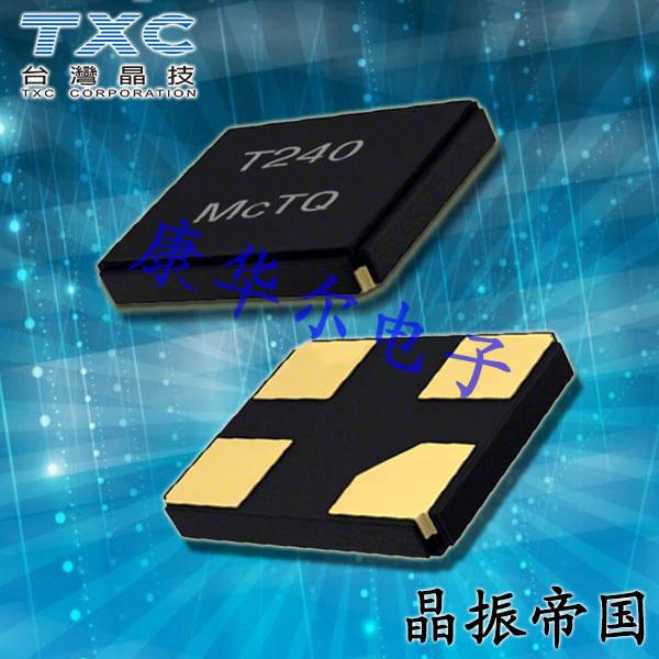 TXC晶振,贴片晶振,7V晶振,7V10080005晶振