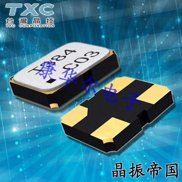 TXC晶振,贴片晶振,8Y晶振,8Y16020001晶振