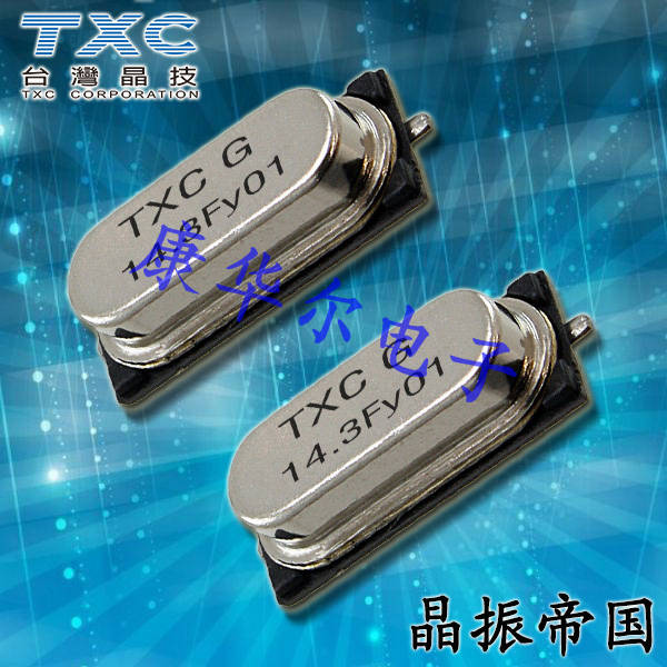 TXC晶振,贴片晶振,9C晶振,9C03500034晶振