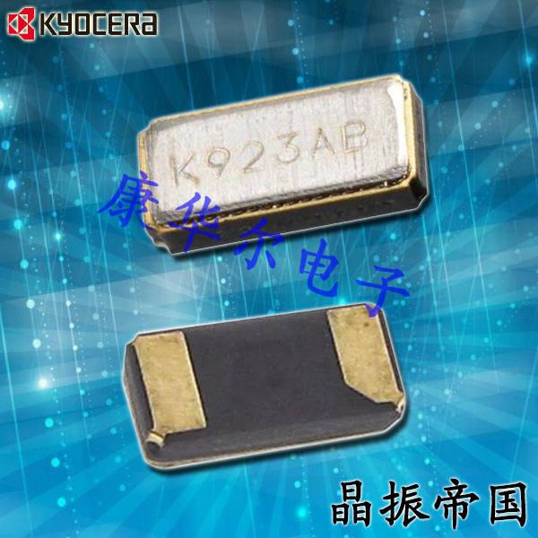 京瓷晶振,贴片晶振,ST3215SB晶振,ST3215SB32768H5HPWZZ晶振