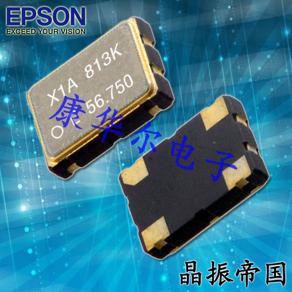 爱普生晶振,有源晶振,SG7050CBN晶振,X1G0044910001晶振