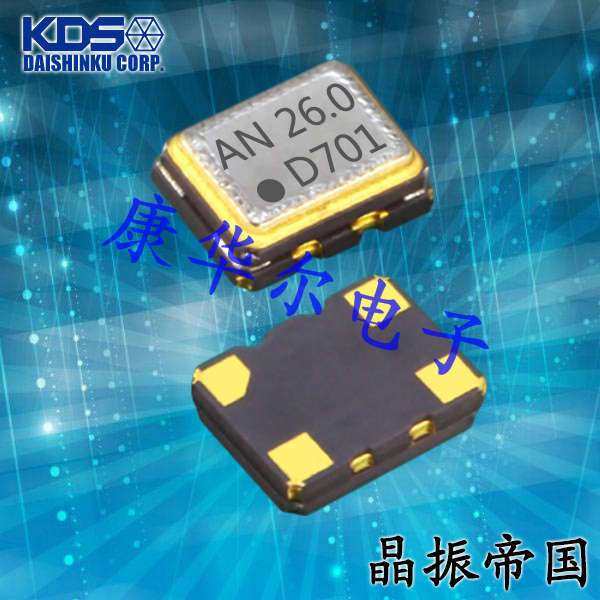 KDS晶振,温补晶振,DSB221SJ晶振,1XXB12288EAA晶振