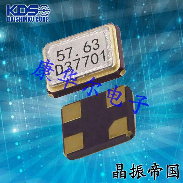 KDS晶振,热敏晶振,DSR221STH晶振,1MAA19200ACA晶振